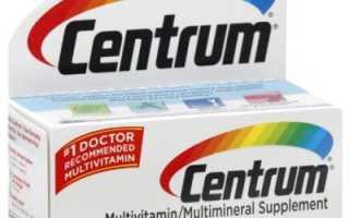 Какие витамины пить осенью для иммунитета взрослым