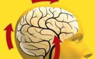 Что такое энцефалопатия головного мозга