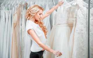 Что значит выбирать свадебное платье во сне
