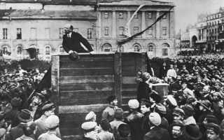 Почему большевикам удалось взять власть