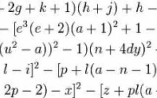 Какое самое большое простое число