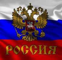 Почему Россию нельзя назвать союзом субъектов федерации