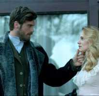 Хороший турецкий сериал на русском языке посоветуйте