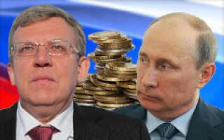 Когда в России настанет справедливость