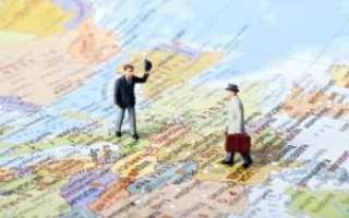 Эмиграция и миграция в чём разница