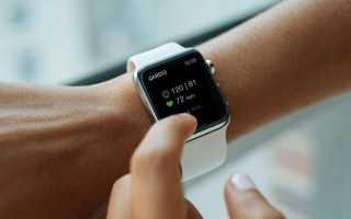 Как измерить давление на эппл вотч