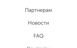 Как купить биткоин в России через сбербанк