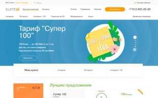 Какой лучший интернет провайдер в Санкт Петербурге