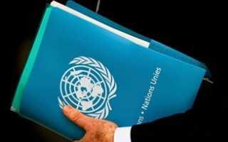 В каких международных документах закреплены права ребенка
