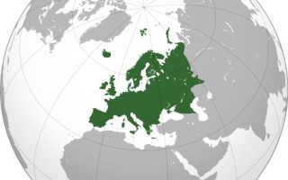 Какая самая большая страна в Европе