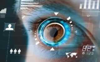 Какую часть зрительного анализатора называют периферической