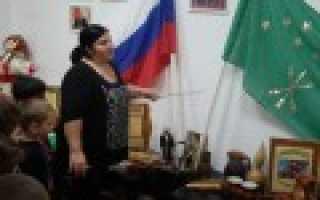 Почему День государственного флага важен для России