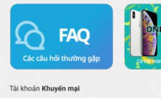 Какую связь использовать во Вьетнаме