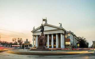 Что можно написать о Волгограде