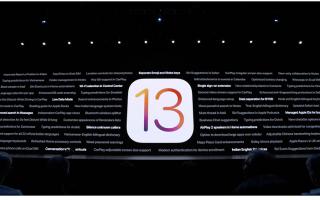 Какие устройства будут поддерживать ios 13