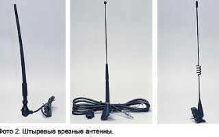 В чем разница активной и пассивной антенны