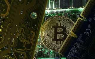 Что нужно для майнинга биткоинов