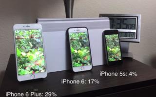 Как сэкономить зарядку на айфоне