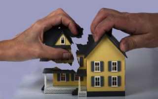 Как продать долю в доме