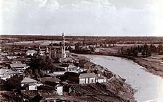 Какое историческое событие произошло в Свердловской области