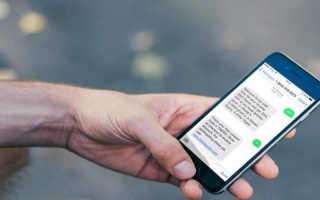 Как заблокировать смс на андроиде