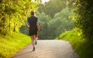 Как правильно бегать для здоровья