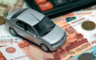 Правда ли что налог на авто отменили