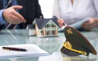 Как работает в России военная ипотека