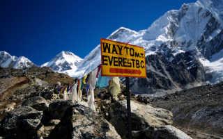 Как покорить Эверест если нет денег