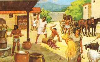 Сколько стоил раб в Древнем Риме