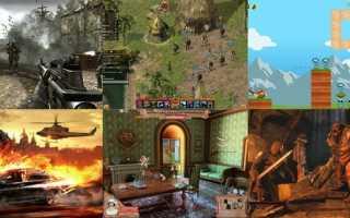 Какими бывают игры