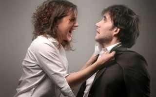 Как понять что девушка ревнует