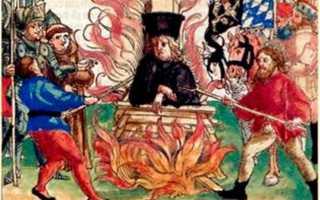 За что Ян Гус критиковал католическую церковь