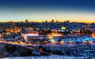 Когда лучше ехать в Израиль отдыхать