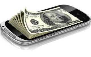 На каких приложениях можно заработать реальные деньги