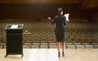 Как избавиться от дрожи в голосе