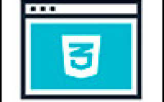 Как сделать прозрачный фон в CSS