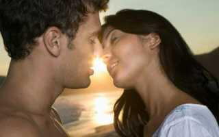 Как сделать приворот на любовь