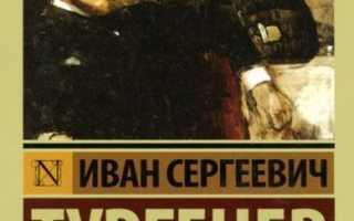 Почему Тургенев заканчивает роман смертью Базарова