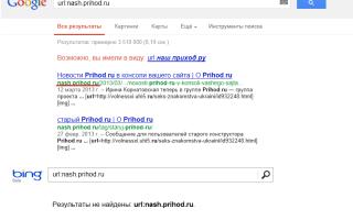 Почему сайт не отображается в поисковике яндекс