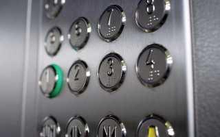 В доме не работает лифт Куда жаловаться