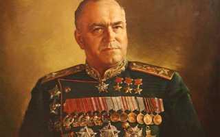 Чем знаменит Георгий Константинович Жуков