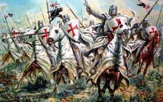 Какие порядки установили крестоносцы в завоёванных странах