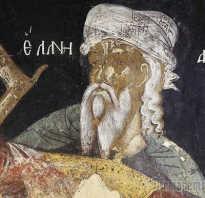 Аристотель воспитатель Александра Македонского и кого еще