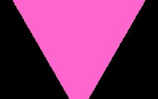 Что значит розовый треугольник