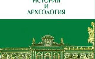 Сформулируйте главную цель деятельности русского географического общества