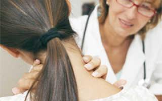 Как лечить остеохондроз шейного отдела позвоночника