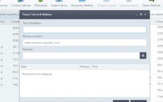 Как разрешить браузеру показ защищенного контента