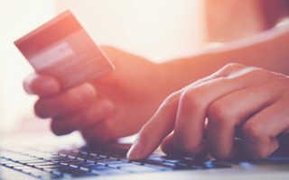 Как вернуть деньги за покупку через интернет
