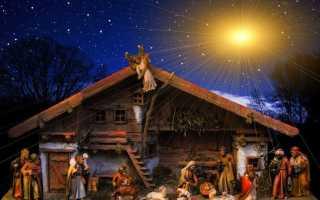 Что делают на рождество христово приметы